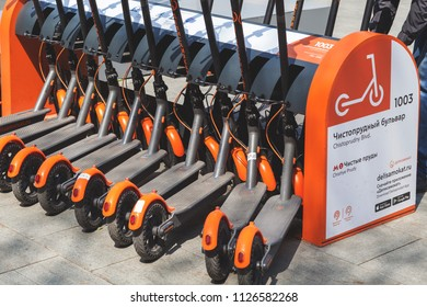 MOSCOW, RUSSIA - JUNE 23, 2018: Electric scooter rental station in Moscow. Eco-transport, fight against traffic jams, transport infrastructure.