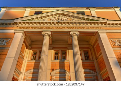 Moscow, Russia - June 23, 2018: Classical fascade of the Chamber of Commercial and Industry of the Russian Federation in Moscow, Russia.