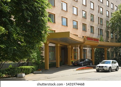 MOSCOW, RUSSIA - JUNE 23, 2019: Arbat Hotel located in historical center of Moscow at one of Stary Arbat's lanes