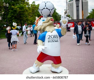 MOSCOW, RUSSIA - June, 24, 2017 The official mascot of the 2018 FIFA World Cup and the FIFA Confederations Cup 2017 wolf Zabivaka on Sokolnicheskaya square in Moscow.