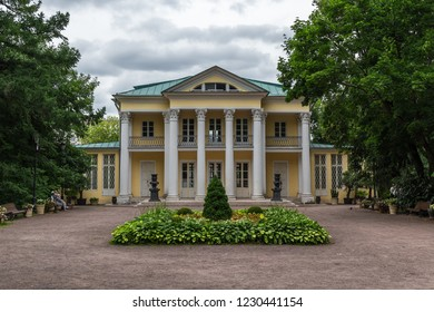 MOSCOW, RUSSIA - June 24, 2018: Summer house of count Orlov in Neskuchny garden in Moscow. Sample of Russian architecture of the 18th century