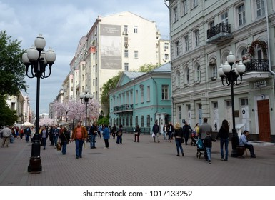 MOSCOW, RUSSIA -  JUNE 25, 2017: Pedestrian street Arbat in Moscow.