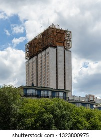MOSCOW, RUSSIA - June 25, 2018: Building of the Russian Academy of Sciences in Moscow