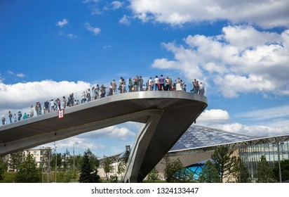MOSCOW, RUSSIA - June 25, 2018: bridge in Zaryadye Park in the center of the city