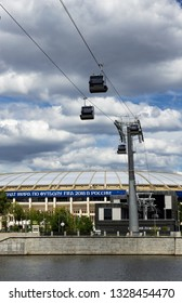 MOSCOW, RUSSIA - JUNE 25, 2018: Cable car across the river in Luzhniki