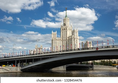 MOSCOW, RUSSIA - June 25, 2018: Kotelnicheskaya Embankment Building, one of seven Stalinist skyscrapers