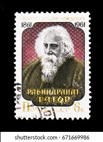 MOSCOW, RUSSIA - JUNE 26, 2017: A stamp printed in USSR (Russia) shows portrait of Rabindranath Tagore (1861-1941), Indian poet, 100th birth anniversary, circa 1961