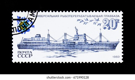 MOSCOW, RUSSIA - JUNE 26, 2017: A stamp printed in USSR (Russia) shows universal fish-processing factory ship, circa 1983