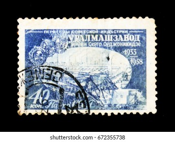 MOSCOW, RUSSIA - JUNE 26, 2017: Rare stamp printed in USSR (Russia) shows Ural machine factory, circa 1958