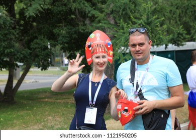 MOSCOW, RUSSIA - June 26, 2018: Russian fans celebrating during the World Cup Group C game between France and Denmark at Luzhniki Stadium