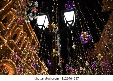 Moscow, Russia - June, 26, 2018: Nikolskaya street in Moscow decorated with illumination during the World Cup 2018.  FIFA world cup, Mundial 2018. Russia