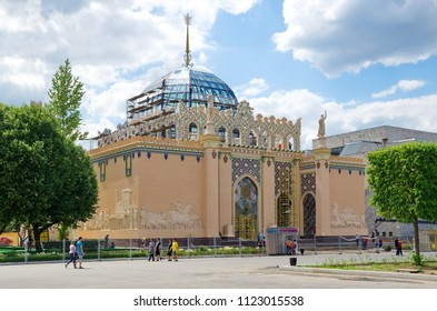 Moscow, Russia - June 26, 2018: Pavilion of the Kazakh Republic (restored) at VDNH