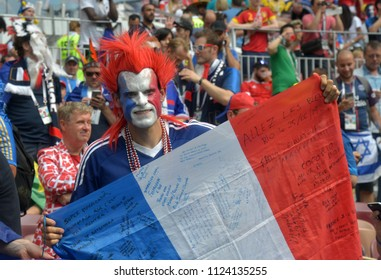 MOSCOW, RUSSIA - JUNE 26, 2018:    soccer fans in  World Cup match between France and Denmark at the Luzhniki stadium.