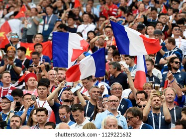 MOSCOW, RUSSIA - June 26, 2018: French  fans celebrating during the World Cup Group C game between France and Denmark at Luzhniki Stadium.