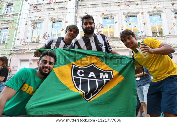 Moscow, Russia - June 26, 2018: Brazilian football fans from Clube Atletico Mineiroon on the streets of Moscow.  FIFA world cup, Mundial 2018
