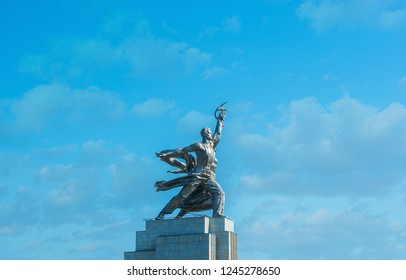 MOSCOW, RUSSIA - JUNE 29, 2013: The steel monument of Worker and Kolkhoz Woman is one of the main symbols of Soviet Union, located in Mira Avenue, on June 29 in Moscow