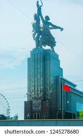 MOSCOW, RUSSIA - JUNE 29, 2013: The huge stone pedestal of the famous Soviet monument of Worker and Kolkhoz Woman, located in Mira Avenue, next to VDNH complex, on June 29 in Moscow