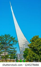 MOSCOW, RUSSIA - JUNE 29, 2013: Monument to Conquerors of Space is constructed in Soviet time and designed as the obelisk in shape of rocket and its exhaust plume, Mira Avenue, on June 29 in Moscow