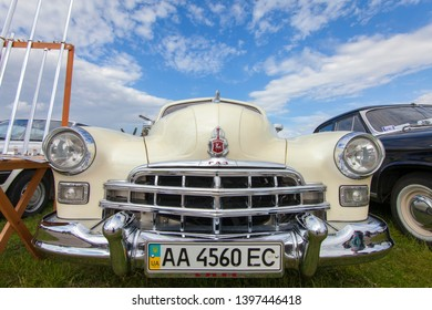 MOSCOW, RUSSIA - June 29, 2014: Radiator lattice of GAZ-12 ZIM car on show of collection Retrofest cars