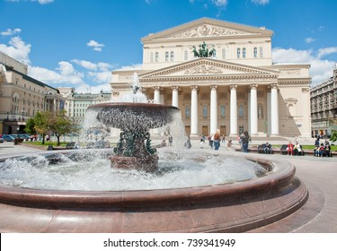 MOSCOW, RUSSIA - JUNE 29, 2014: The Bolshoi Theatre