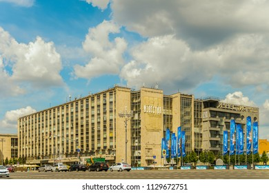 Moscow, Russia - June 3, 2018: Tverskaya Street in the city center. View on building of the newspaper Izvestia in Moscow.