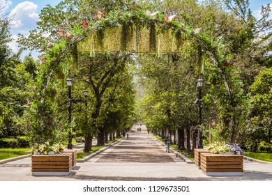 Moscow, Russia - June 3, 2018: Pedestrian alley on Tverskoy Boulevard in the center of Moscow. Green plant arch.