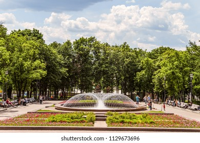 Moscow, Russia - June 3, 2018: Novopushkinsky Square near Tverskoy Boulevard in the center of Moscow. Fountain in Square.
