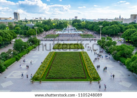 MOSCOW, RUSSIA - JUNE 3, 2018: Top view of Gorky Park, The Central Park of Culture and Rest in the summer, top view