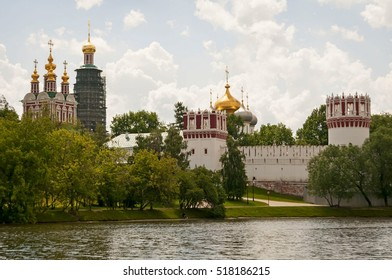 MOSCOW, RUSSIA. June 4, 2016. Novodevichy Convent, also known as Bogoroditse-Smolensky Monastery stock image.