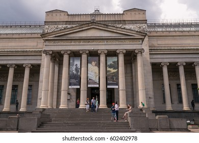 MOSCOW, RUSSIA - JUNE 4, 2016: The Pushkin Museum of Fine Arts in Moscow.