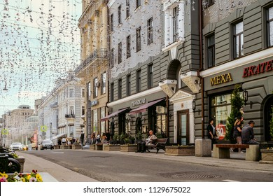 Moscow, Russia - June 4, 2018: Bolshaya Dmitrovka street in the center of Moscow. Old city center with road.