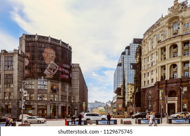 Moscow, Russia - June 4, 2018: View of Gazetny Lane from Tverskaya Street in the center of Moscow. Old city center with road.
