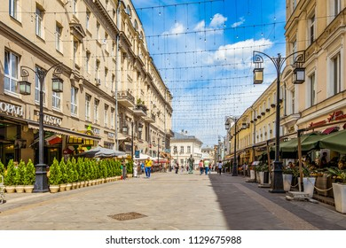 Moscow, Russia - June 4, 2018: Kamergersky lane in the center of Moscow. Old pedestrian city center.