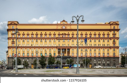 MOSCOW, RUSSIA - June 4, 2018: The famous house of the KGB USSR on the Lubyanka Square