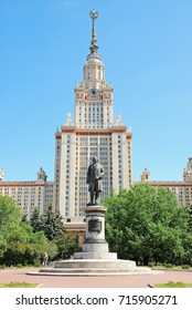 Moscow, Russia - June 5, 2012: The main building of Moscow state University. M. V. Lomonosov Moscow state University on Vorobyovy Gory