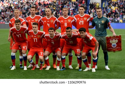 Moscow, Russia - June 5, 2018. National team of Russia before international friendly match against Turkey at VEB Arena stadium in Moscow.