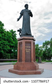 Moscow, Russia - June 7, 2018 - Statue of Chagatai Turkic poet and mystic Ali-Shir Nava'i in Moscow