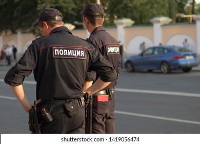 Moscow, RUSSIA - June 7, 2019: Protest held in Moscow over arrest of investigative journalist Ivan Golunov