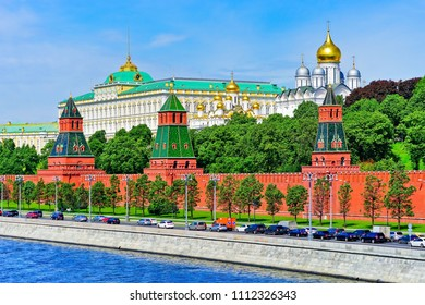 Moscow, Russia- June 9, 2017 : View of Kremlin along the Moscow River in summer in Moscow on June 9, 2017.