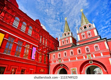 Moscow, Russia- June 9, 2017 : View of Resurrection Gate connecting War of 1812 Museum and State Historical Museum on Red Square in Moscow on June 9, 2017.