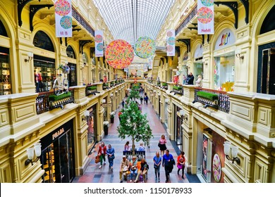 Moscow, Russia- June 9, 2017 : View of the shopping galleries in GUM department store in Moscow on June 9, 2017.