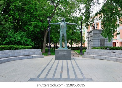 Moscow, Russia - June 9, 2018 - Monument to Vladimir Vysotsky in central Moscow