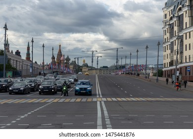MOSCOW, RUSSIA - June 9, 2018: Panoramic view of Moscow