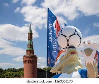 MOSCOW, RUSSIA – JUNE15, 2018: Official symbols of the 2018 FIFA World Cup in Russia (against the background of Moscow landmarks)
