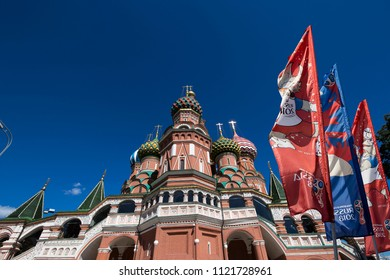 MOSCOW, RUSSIA – JUNE15, 2018: Welcome flags on Moscow streets in honour of the 2018 FIFA World Cup in Russia