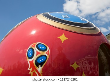 MOSCOW, RUSSIA – JUNE17, 2018: Great symbolic soccer ball with Symbols of the FIFA World Cup 2018 in. Moscow