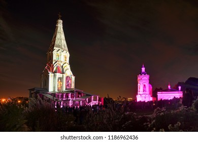 MOSCOW, RUSSIA - Kolomenskoye Church of Ascension and Bell Tower of St. George in the Circle of Light - Moscow International Festival