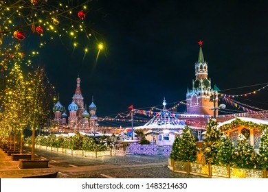 Russian Christmas.Russian Christmas Images Stock Photos Vectors Shutterstock