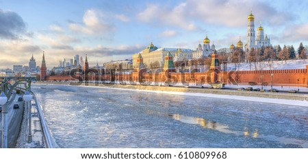 Moscow Russia Kremlinresidence of