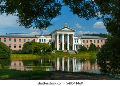 Moscow, Russia. Laboratory building and a pond in the Botanical garden.